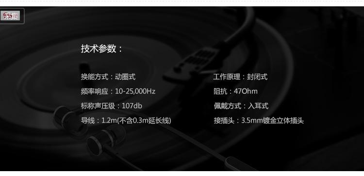【拜亚动力iDX-160-iE】拜亚动力(Beyerdynamic)iDX-160-iE-入耳式耳机_09.jpg