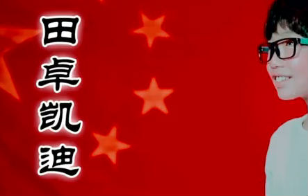 少年心中国梦